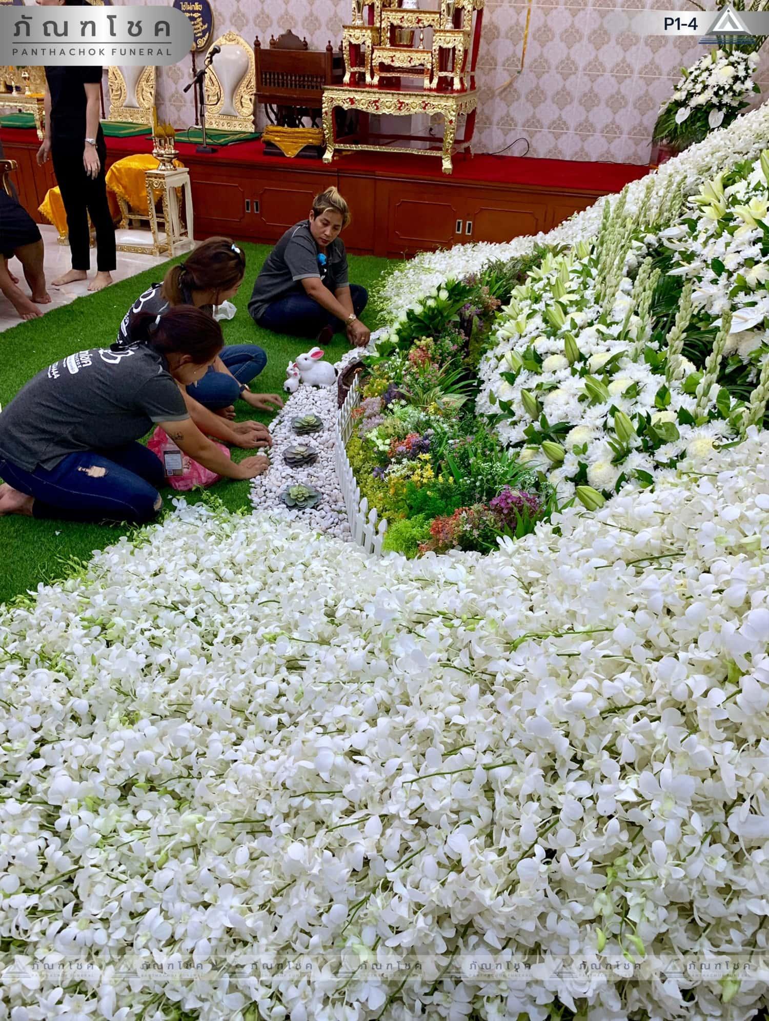ดอกไม้หน้าศพ ชุด P1-4 74
