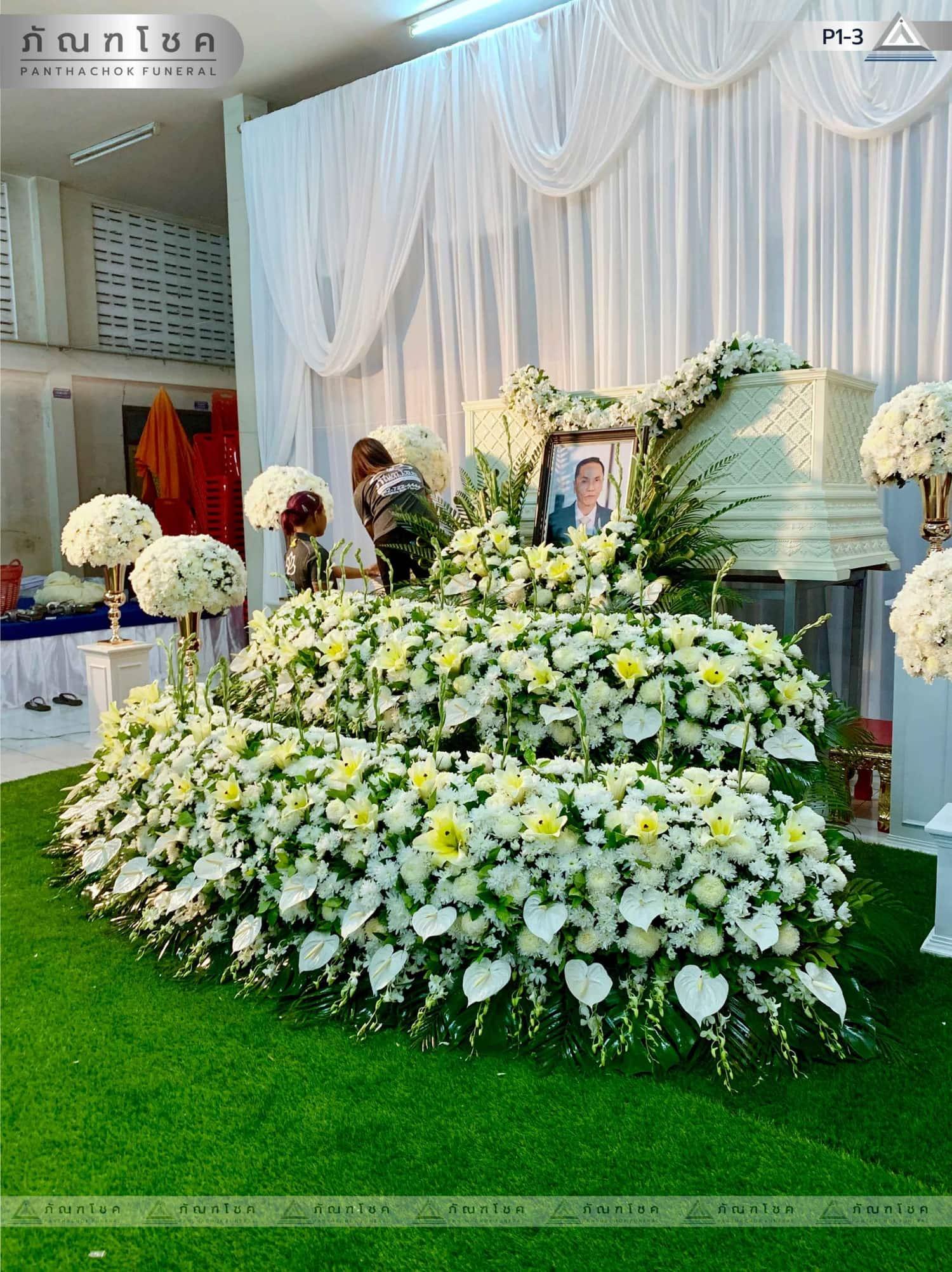 ดอกไม้หน้าศพ ชุด P1-3 35