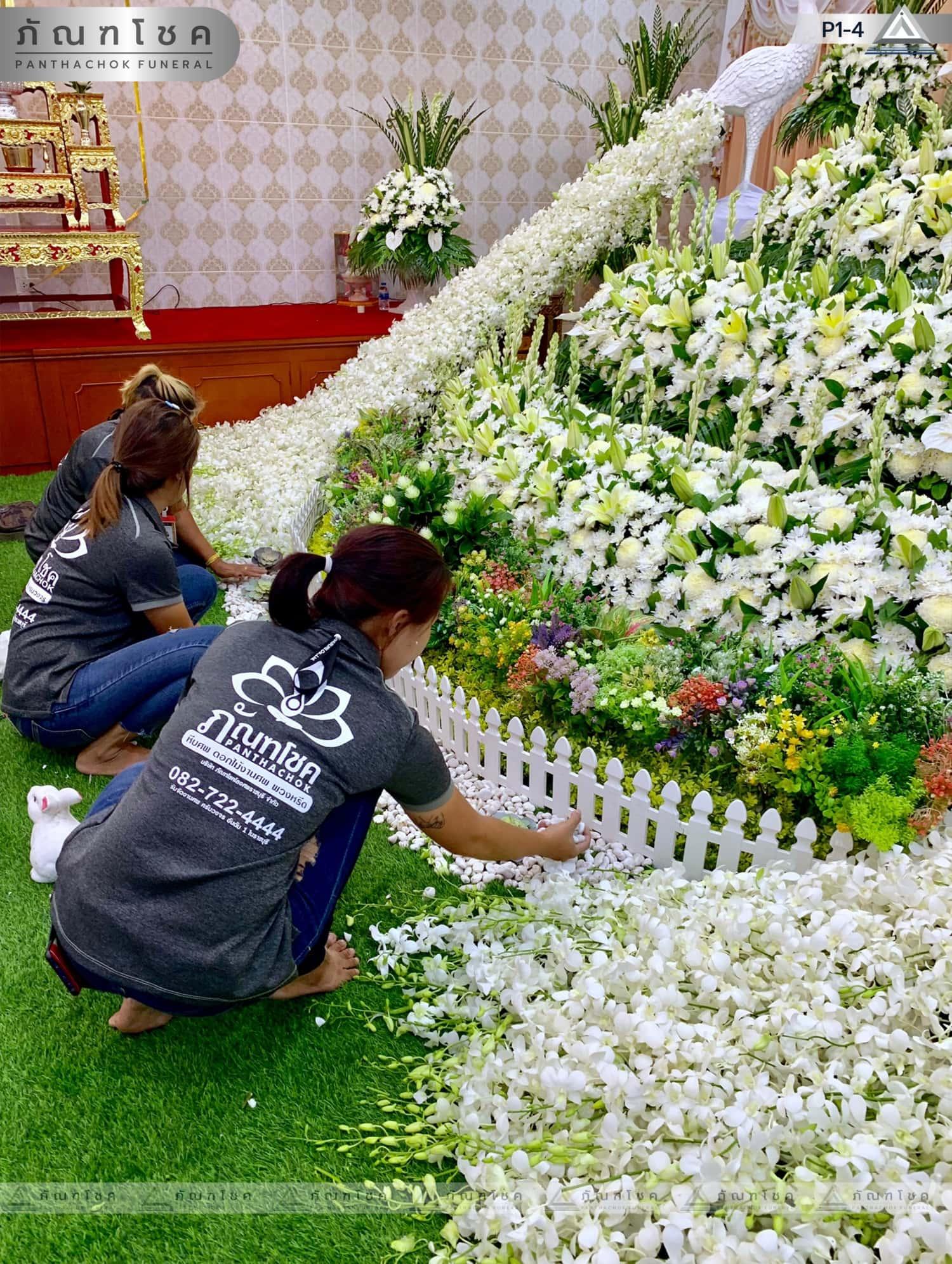 ดอกไม้หน้าศพ ชุด P1-4 77