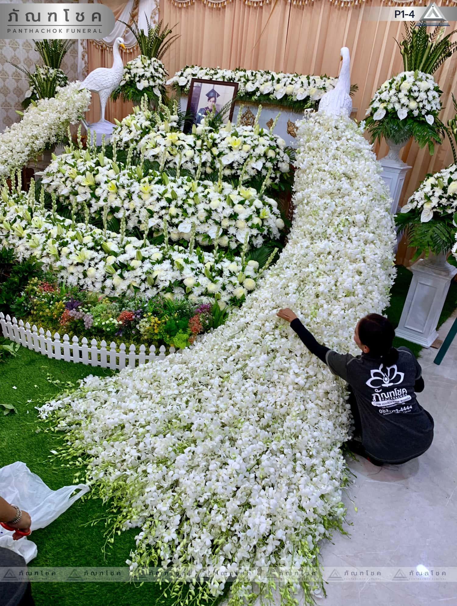 ดอกไม้หน้าศพ ชุด P1-4 78