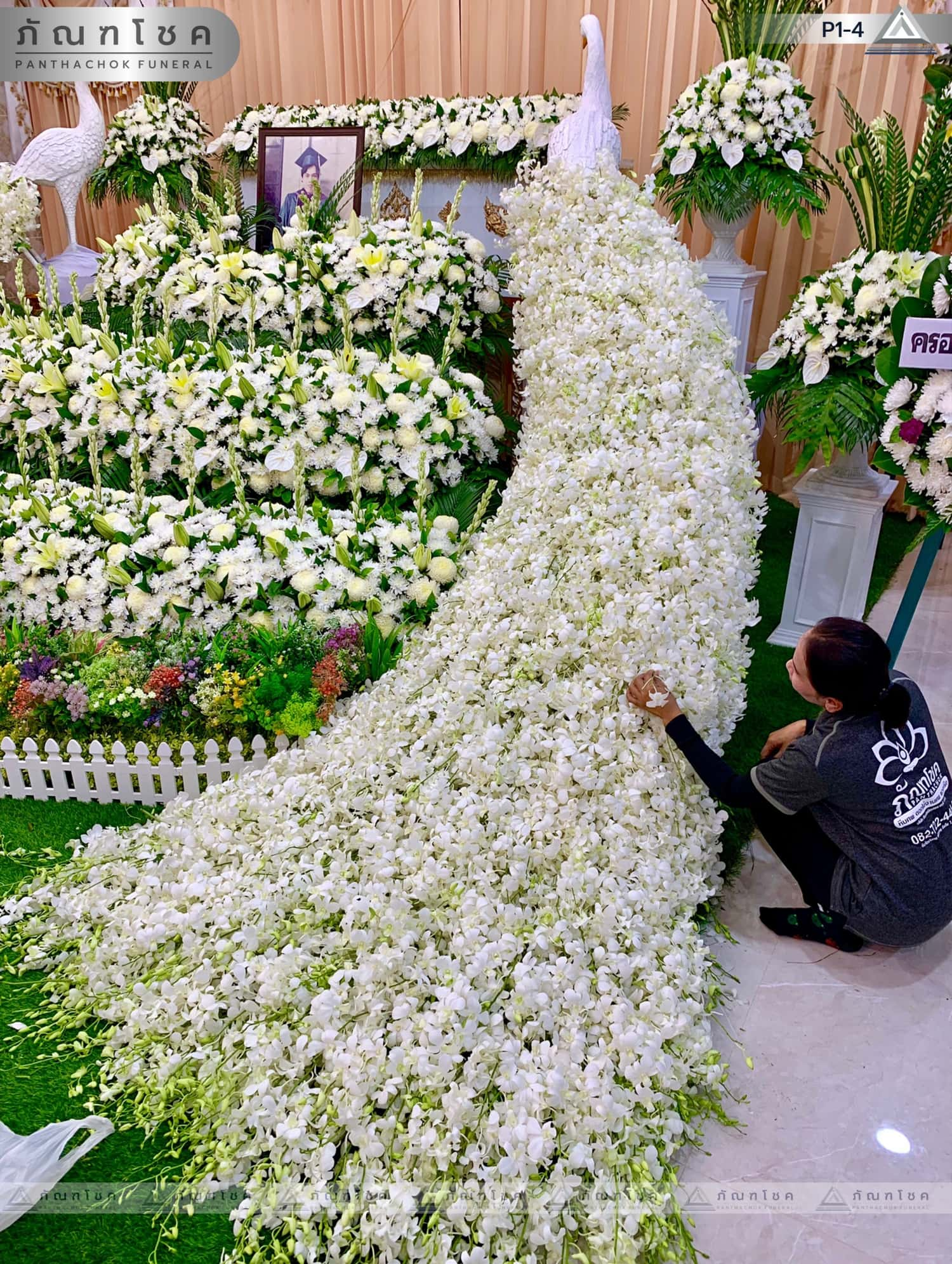 ดอกไม้หน้าศพ ชุด P1-4 79