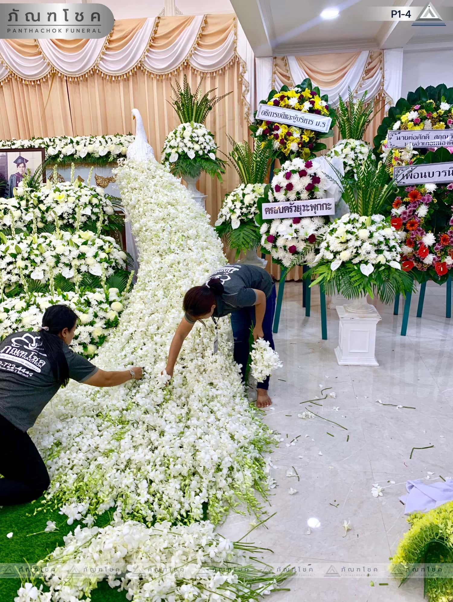 ดอกไม้หน้าศพ ชุด P1-4 80