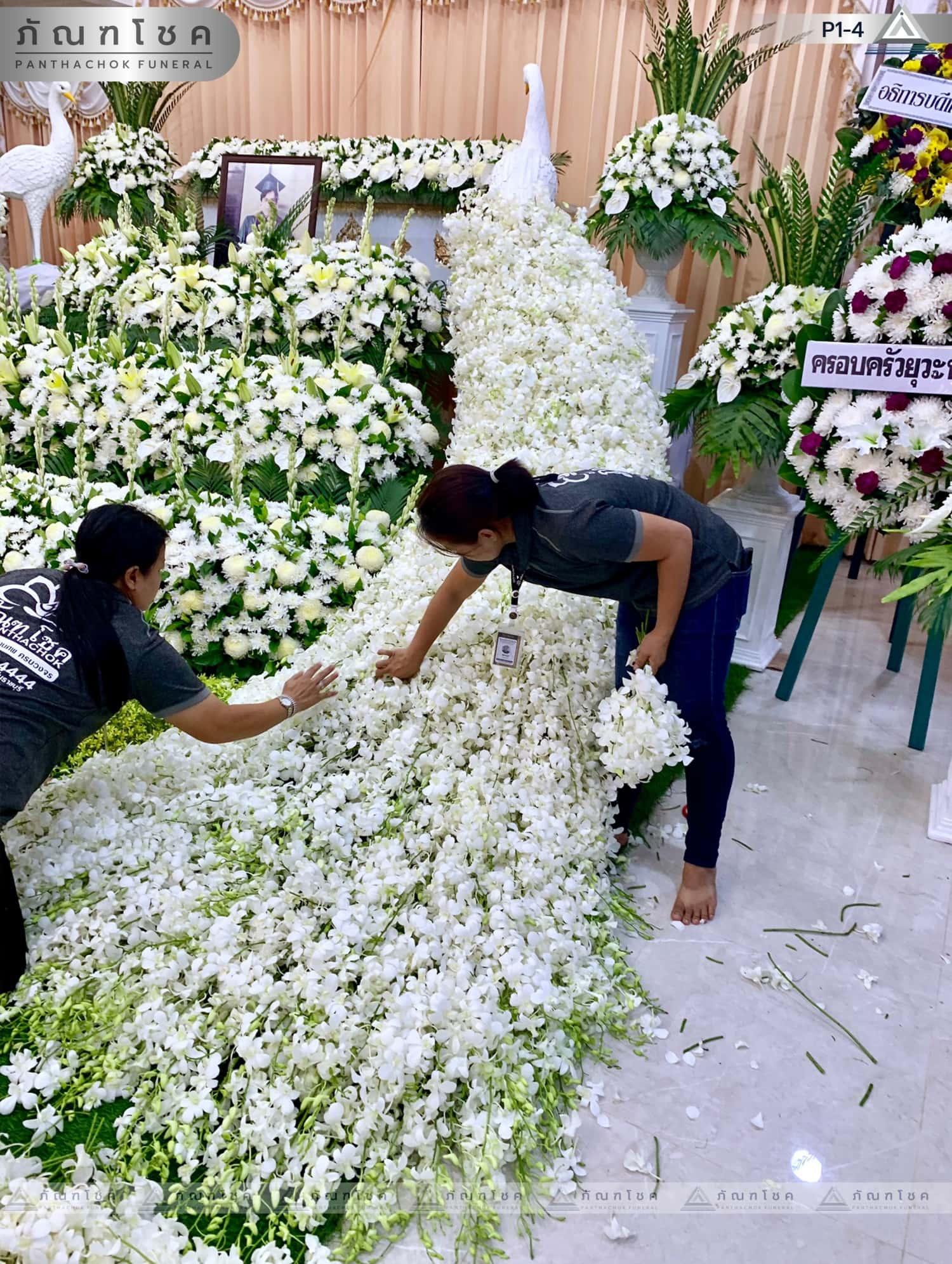 ดอกไม้หน้าศพ ชุด P1-4 81