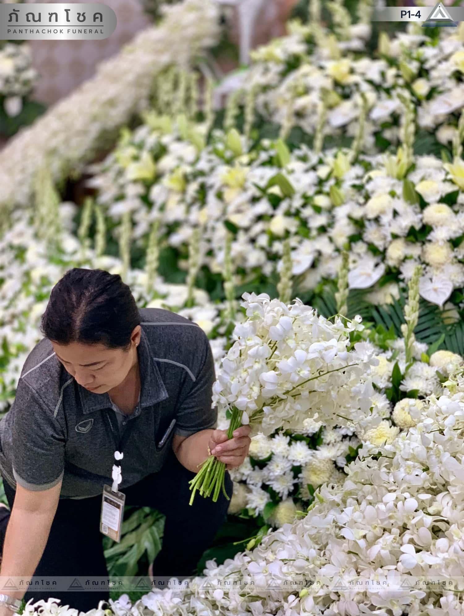 ดอกไม้หน้าศพ ชุด P1-4 82