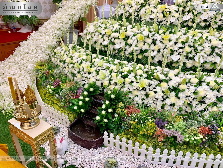 ดอกไม้หน้าศพ ชุด P1-4 61