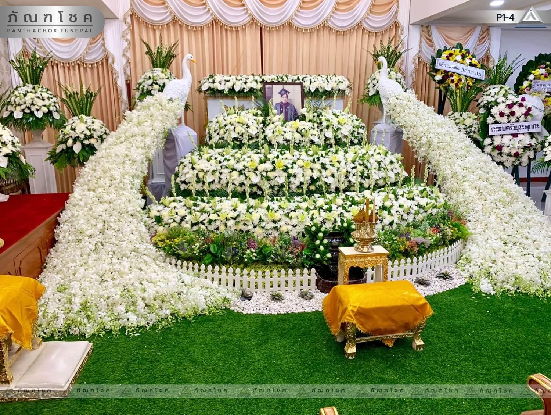 ดอกไม้หน้าศพ ชุด P1-4 63