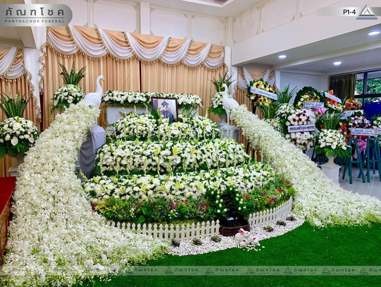 ดอกไม้หน้าศพ ชุด P1-4 64