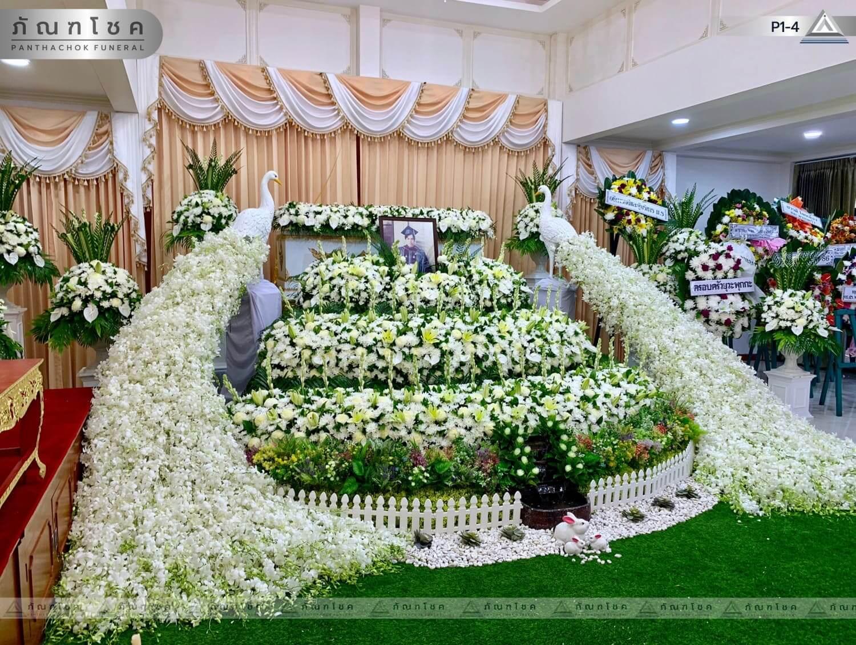 ดอกไม้หน้าศพ ชุด P1-4 65