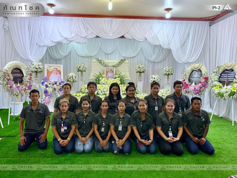ดอกไม้หน้าศพ ชุด P1-2 40