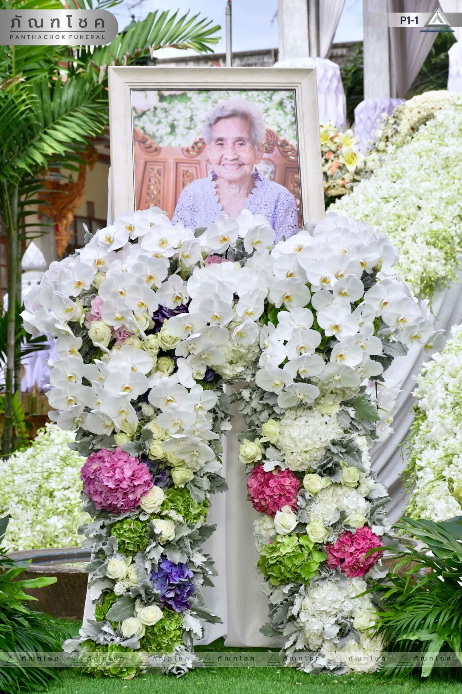 ดอกไม้หน้าศพ ชุด P1-1 51