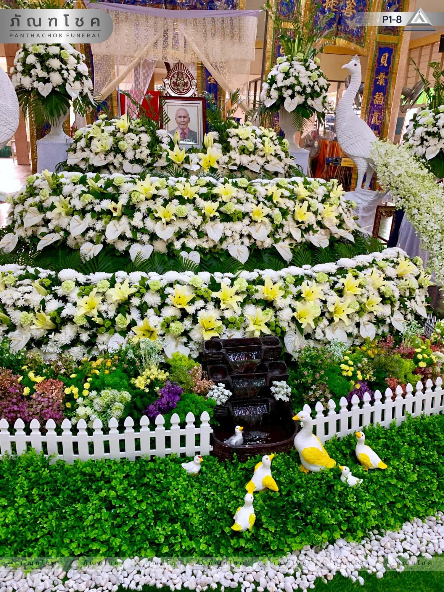 ดอกไม้หน้าศพ-ชุด-p1-8 52
