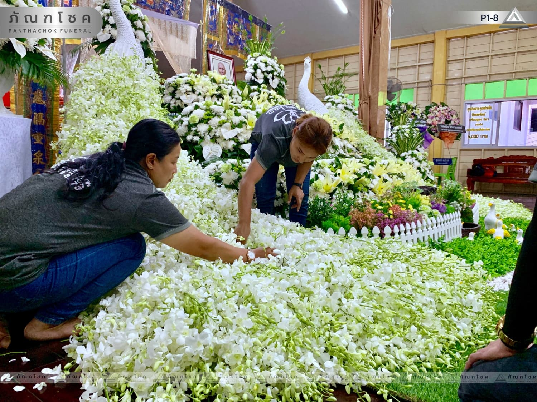 ดอกไม้หน้าศพ-ชุด-p1-8 55