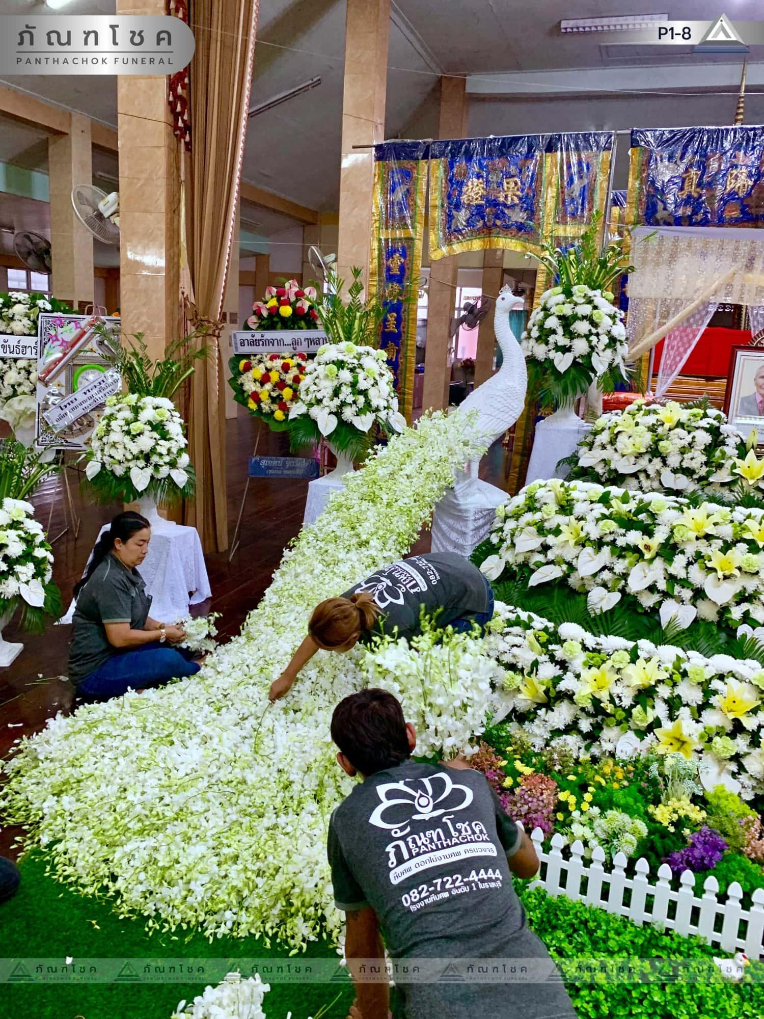 ดอกไม้หน้าศพ-ชุด-p1-8 56