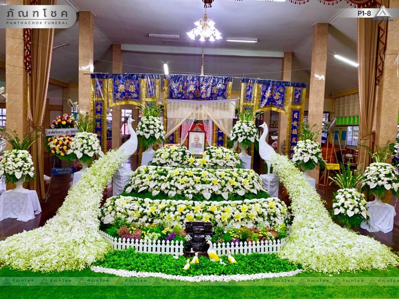 ดอกไม้หน้าศพ-ชุด-p1-8 58