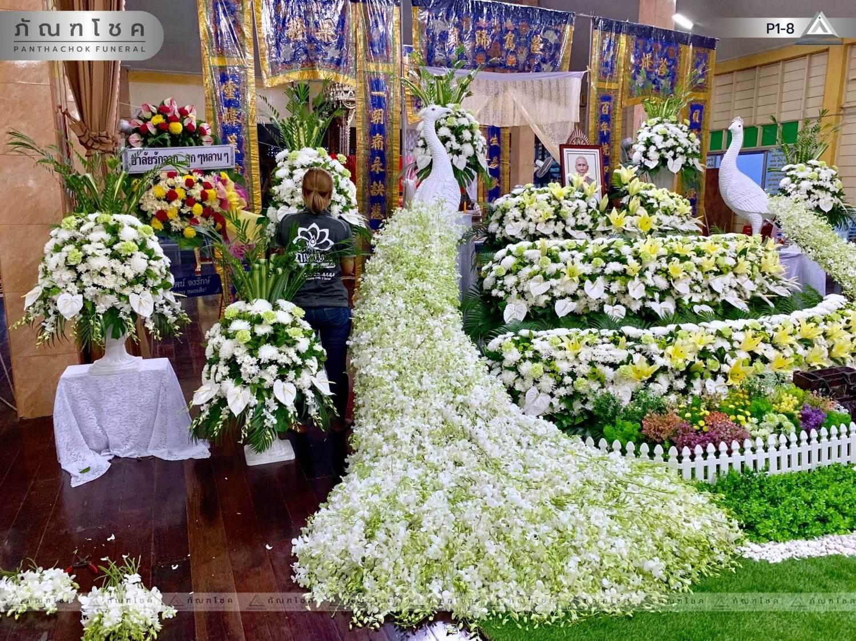 ดอกไม้หน้าศพ-ชุด-p1-8 59