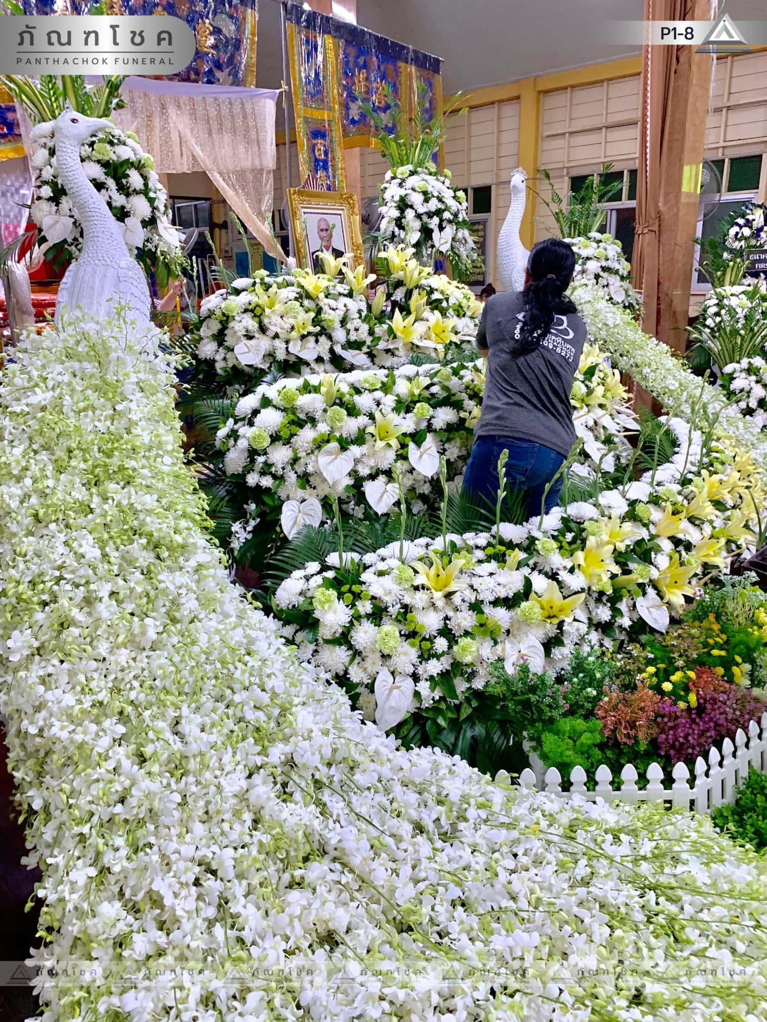 ดอกไม้หน้าศพ-ชุด-p1-8 60
