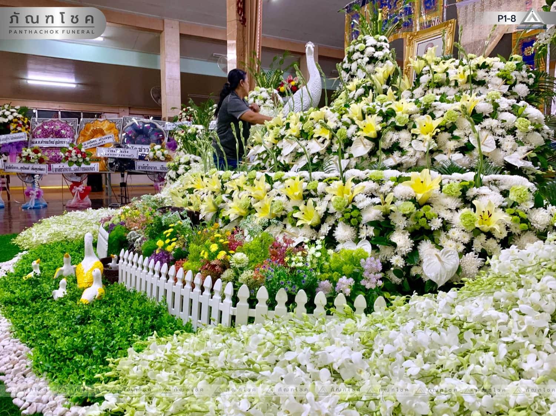 ดอกไม้หน้าศพ-ชุด-p1-8 61
