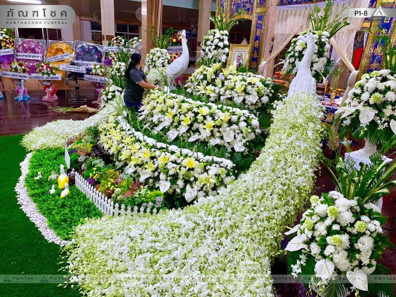 ดอกไม้หน้าศพ-ชุด-p1-8 62
