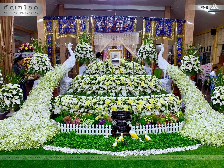 ดอกไม้หน้าศพ-ชุด-p1-8 63