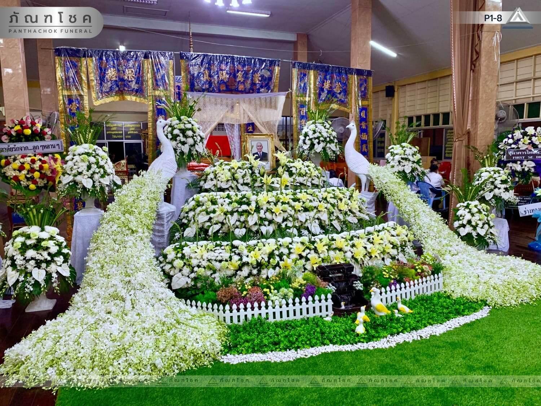 ดอกไม้หน้าศพ-ชุด-p1-8 64