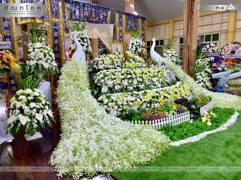 ดอกไม้หน้าศพ-ชุด-p1-8 66