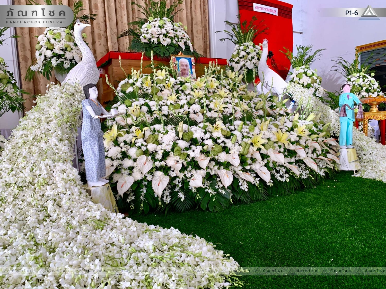 ดอกไม้หน้าศพ ชุด P1-6 31