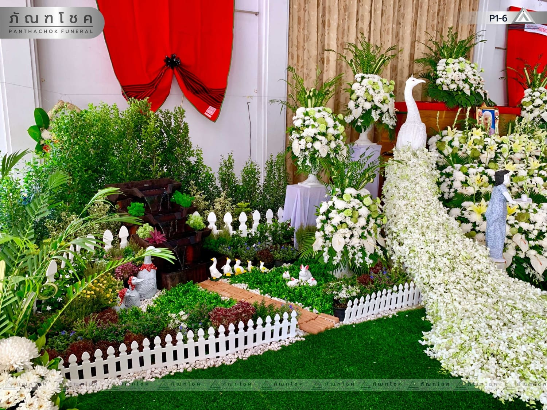 ดอกไม้หน้าศพ ชุด P1-6 32