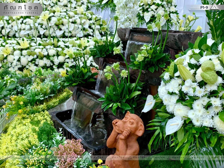 ดอกไม้หน้าศพ-ชุด-p1-9 42