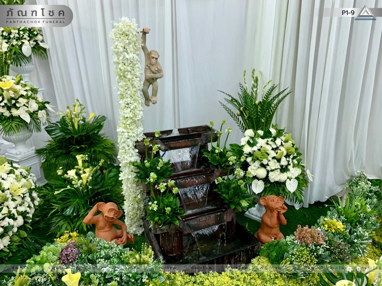 ดอกไม้หน้าศพ-ชุด-p1-9 43