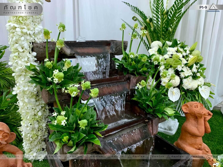 ดอกไม้หน้าศพ-ชุด-p1-9 44