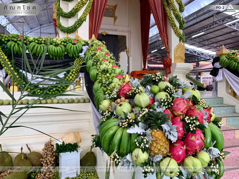 ดอกไม้ประดับเมรุ ชุด P0-2 106