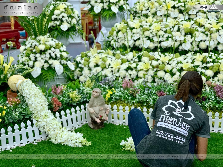 ดอกไม้หน้าศพ-ชุด-p1-9 46