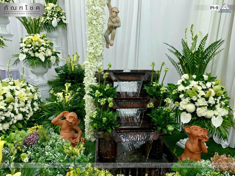 ดอกไม้หน้าศพ-ชุด-p1-9 47