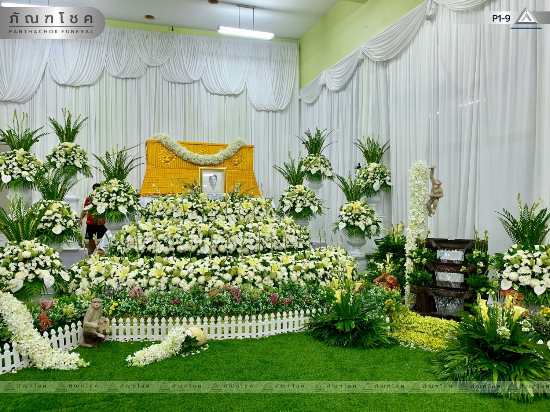 ดอกไม้หน้าศพ-ชุด-p1-9 48