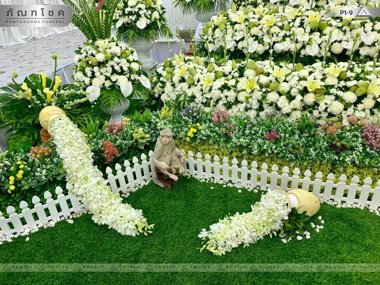ดอกไม้หน้าศพ-ชุด-p1-9 49