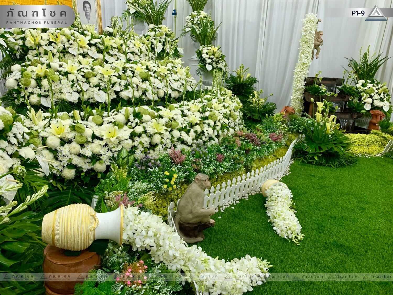 ดอกไม้หน้าศพ-ชุด-p1-9 50