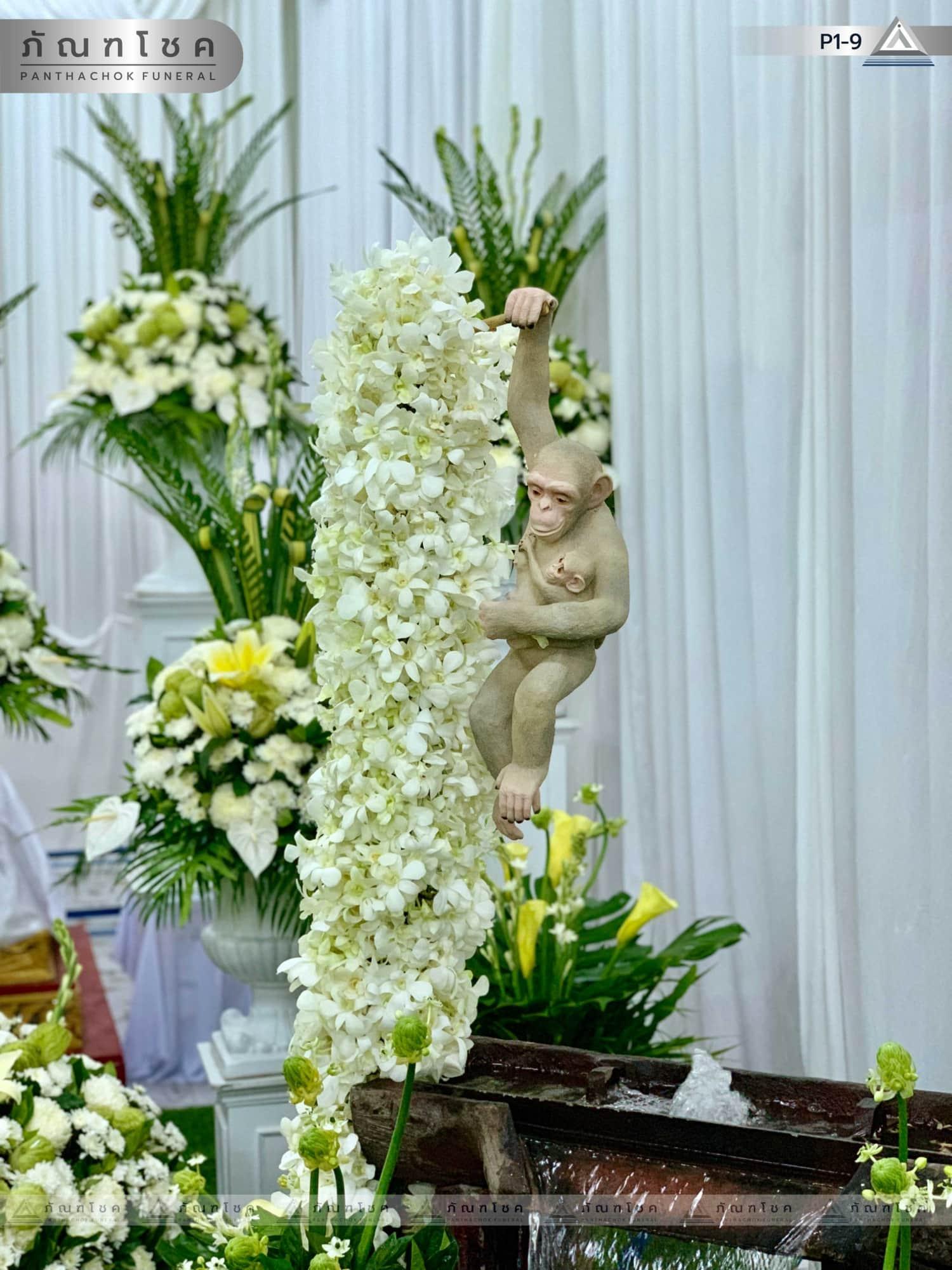 ดอกไม้หน้าศพ-ชุด-p1-9 52