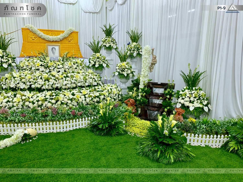 ดอกไม้หน้าศพ-ชุด-p1-9 55
