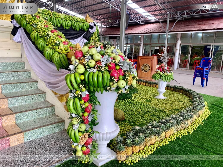 ดอกไม้ประดับเมรุ ชุด P0-2 117