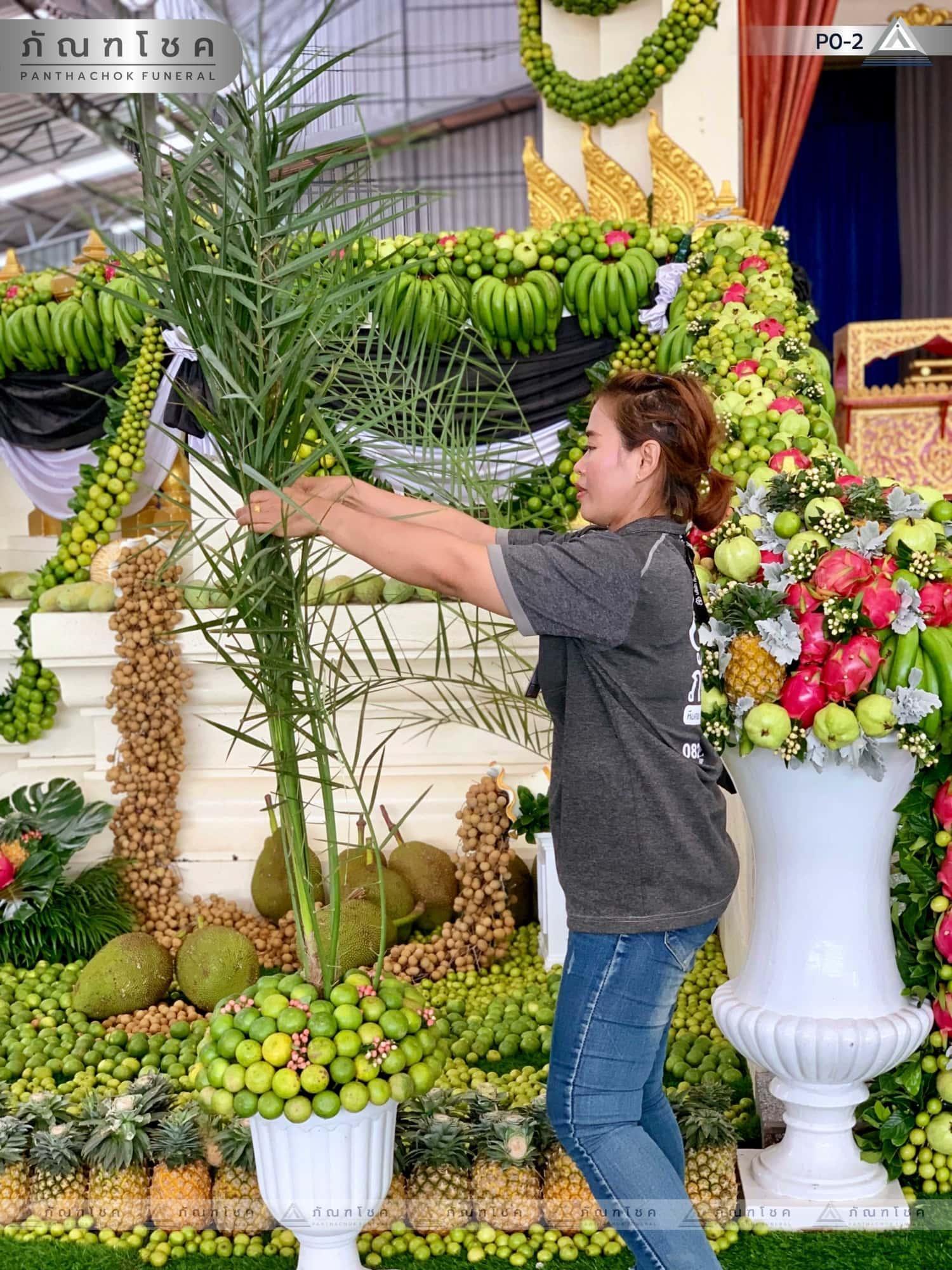 ดอกไม้ประดับเมรุ ชุด P0-2 121