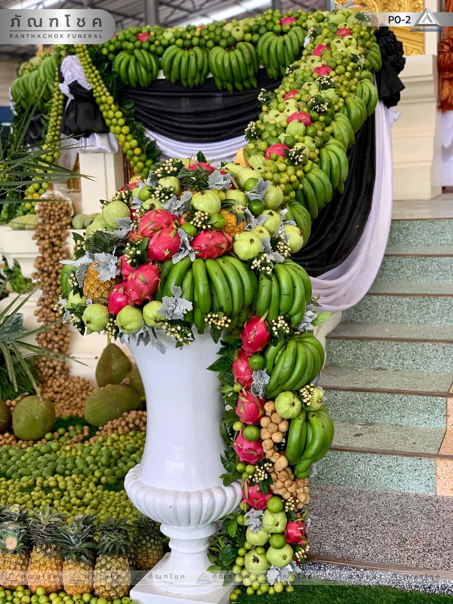 ดอกไม้ประดับเมรุ ชุด P0-2 125