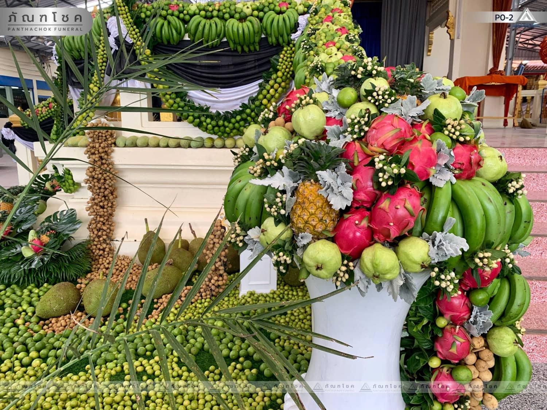 ดอกไม้ประดับเมรุ ชุด P0-2 129