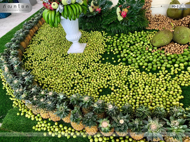 ดอกไม้ประดับเมรุ ชุด P0-2 130