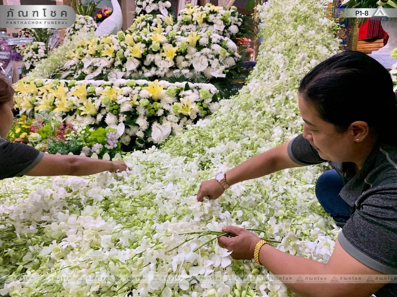 ดอกไม้หน้าศพ-ชุด-p1-8 67