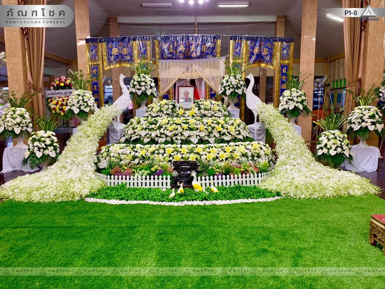 ดอกไม้หน้าศพ-ชุด-p1-8 68