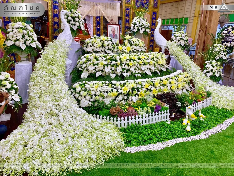 ดอกไม้หน้าศพ-ชุด-p1-8 69