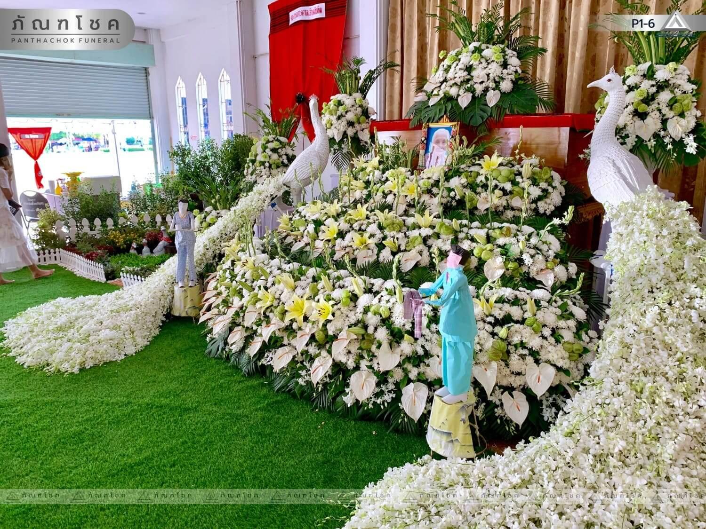 ดอกไม้หน้าศพ ชุด P1-6 39