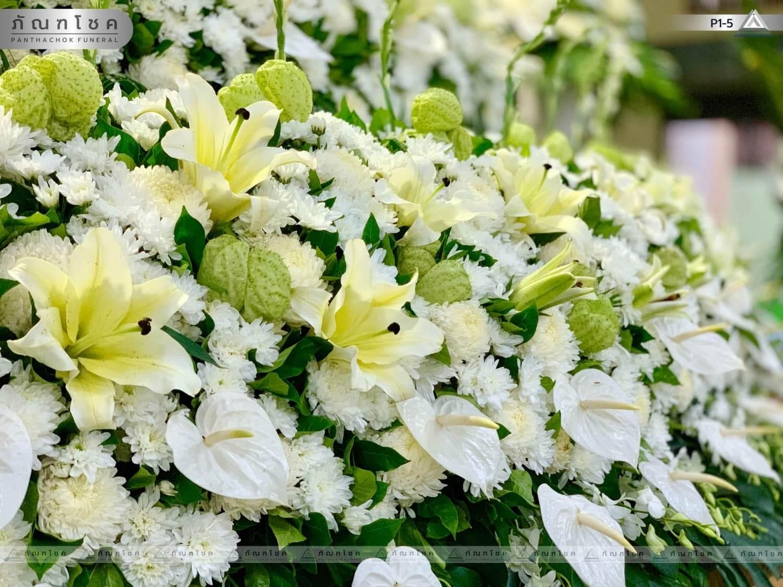 ดอกไม้หน้าศพ ชุด P1-5 30