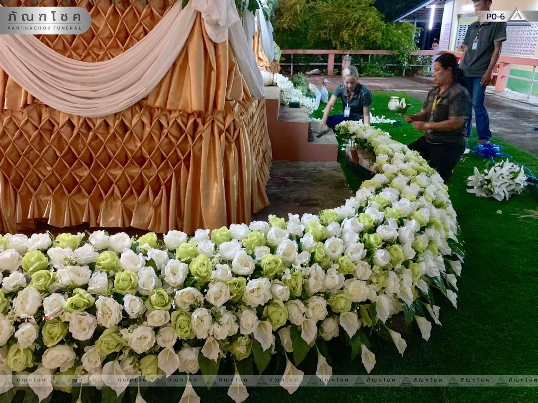ดอกไม้ประดับเมรุ ชุด P0-6 140