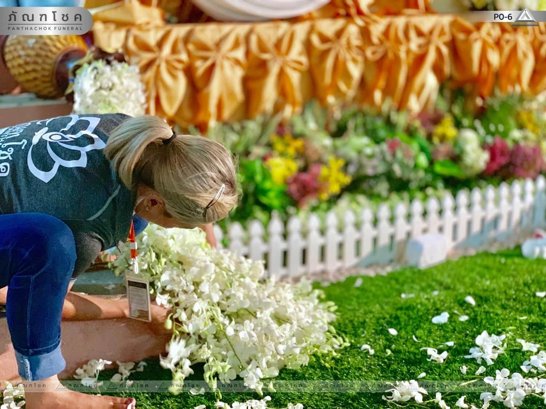 ดอกไม้ประดับเมรุ ชุด P0-6 141